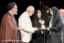 کتابخانه عمومی مشارکتی بنت الهدی فومن - کتابخانه بنت الهدی فومن