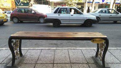 وقف نیمکت های شهری - وقت مبلمان های شهری