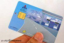 نحوه اتصال کارت سوخت به کارت بانکی