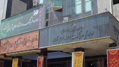 برگزاری جشنواره سینمایی هفت در رشت