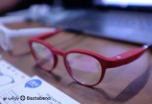 خبرگزاری بازتاب نو - عینک هوشمند - اخبار - خبرگزاری