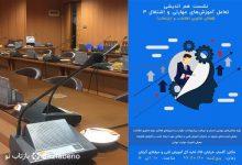 خبرگزاری بازتاب نو - تعامل آموزش های مهارتی فنی حرفه ای و اشتغال