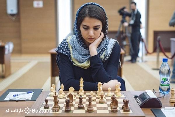سارا خادم الشریعه قهرمان شطرنج جهان - بازتاب نو