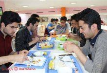 خبرگزاری بازتاب نو - افزایش متقاضیان غذای دانشجویی