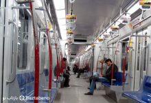 افتتاح سه ایستگاه مترو تا پایان سال 97 - خبرگزاری بازتاب نو - اخبار