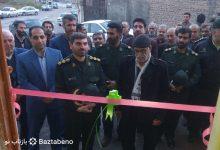 افتتاح پایگاه مقاومت بسیج در گیلان
