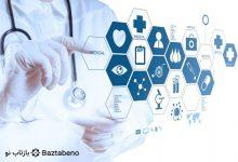 شرکت های دانش بنیان سلامت - بازتاب نو