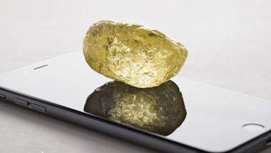 بزرگترین الماس زرد جهان - بازتاب نو