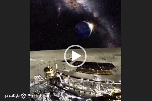 خبرگزاری بازتاب نو - زمین و کهکشان راه شیری