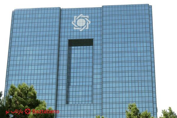 بانک مرکزی موظف به پرداخت مالیات شد - خبرگزاری بازتاب نو - اخبار